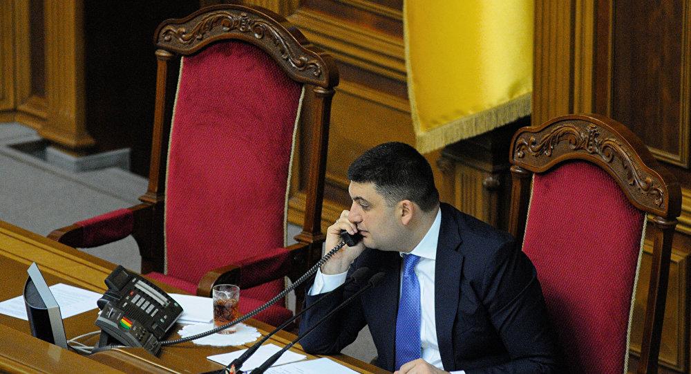 Гройсман согласился возглавить руководство Украинского государства