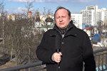 Sputnik Беларусь завершил поэтический проект Sputnik.Чтения