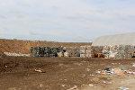 На выходе разделенные по видам отходы компактно прессуются и готовы для отправки на переработку.