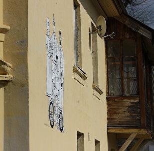 Осмоловка, архивное фото