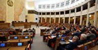 Сессия парламента, архивное фото