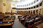 Овальный зал белорусского парламента