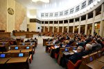 Осенняя сессия парламента