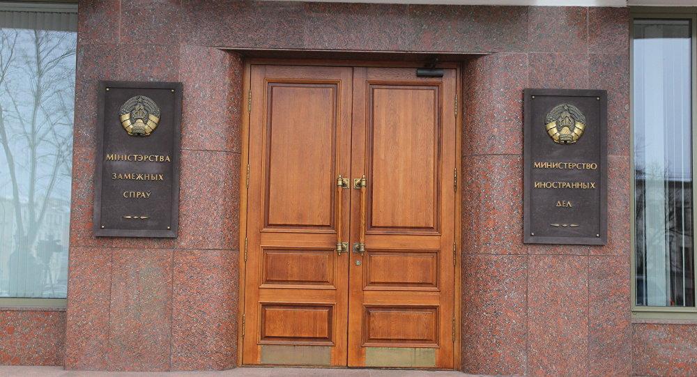 МИД Белоруссии поздравил американцев сизбранием Трампа