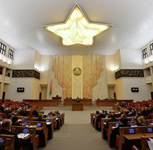 Авальная зала беларускага парламента, архіўнае фота