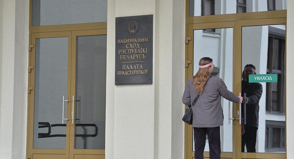 уваход у Дом ураду Рэспублікі Беларусь