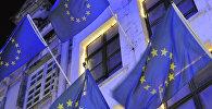 Флаги ЕС в Брюсселе