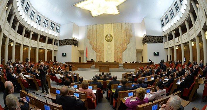 Открытие 7-й сессии нижней палаты белорусского парламента