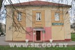 Отделение ОАО АСБ Беларусбанк в поселке Березинское