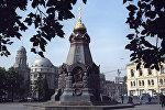 Памятник Героям Плевны