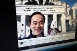 Министр торговли и промышленности Сингапура Кох Пох Кун в Twitter