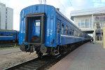 Поезд БЖД