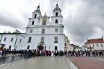 Возле Минского Свято-Духова Кафедрального Собора