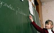 Урок в школе в Хойниках