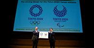 Прэзентацыя эмблем Алімпійскіх і Паралімпійскіх гульняў 2020 года ў Токіё
