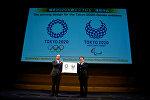 Представление эмблем Олимпийских и Паралимпийских игр 2020 года в Токио