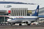 Самолет авиакомпании Белавиа