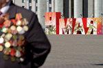 Празднование Дня Победы в Беларуси, архивное фото