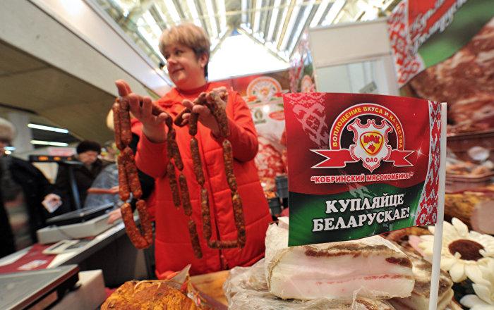 термобелья Craft где в калуге купить белорусскую валюту или, как