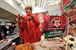 Продажа мясной продукции на выставке-ярмарке