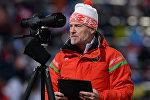 Клаус Зиберт во время гонки с масс-старта на XXII зимних Олимпийских играх в Сочи