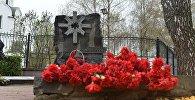 Памятный знак в Парке дружбы народов в Минске