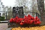 Памятны знак у Парку сяброўства народаў у Мінску