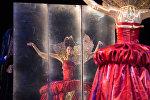 Двенадцатая ночь в Русском театре