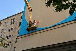 Художники раскрашивают минские здания к фестивалю Vulica Brasil
