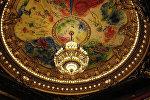 Роспись потолка Оперы Гарнье работы Марка Шагала