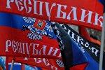 Флаги Донецкой народной республики (ДНР)