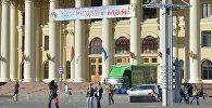 Первомай в Минске
