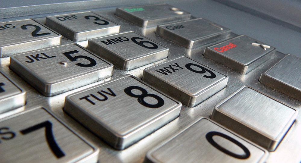 ВБресте взломали банкомат ипохитили крупную сумму