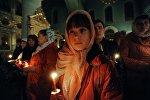 Празднование православной Пасхи. Архивное фото