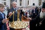 Александр Лукашенко с сыном Николаем в храме Шклова