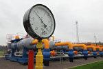Ввод в эксплуатацию магистрального газопровода