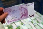 ЕЦБ решил прекратить выпуск банкнот достоинством 500 евро