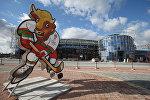 Символ Чемпионата мира по хоккею с шайбой в Беларуси Зубр