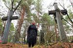 Перасяленка з вёскі Белая Сарока на могілках у Радаўніцы