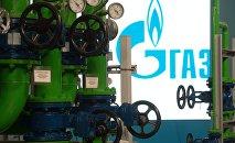 Ввод в эксплуатацию парогазового энергоблока
