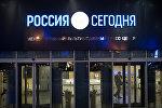 Вывеска МИА Россия сегодня