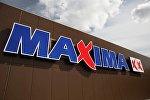 Логотип ТЦ Maxima