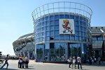 Чижовка-Арена в Минске во время Чемпионат мира по хоккею-2014