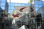 Здание музея Красного Креста и Полумесяца в Женеве