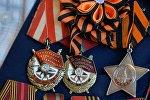 Награды ветерана. Архивное фото
