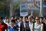 Участники акции памяти Беларусь помнит в Минске