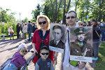 Дмитрий и Нина участвуют в акции Бессмертный полк всей семьей уже второй год.