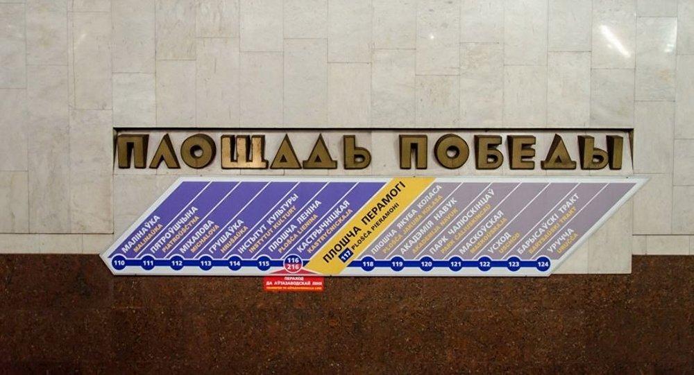 ВНовосибирске настанции метро «Площадь Маркса» женщина упала нарельсы