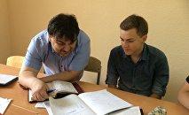 Педагог Евгений Ливянт с учеником