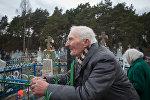 Иван Семеняка и Галина Раковец